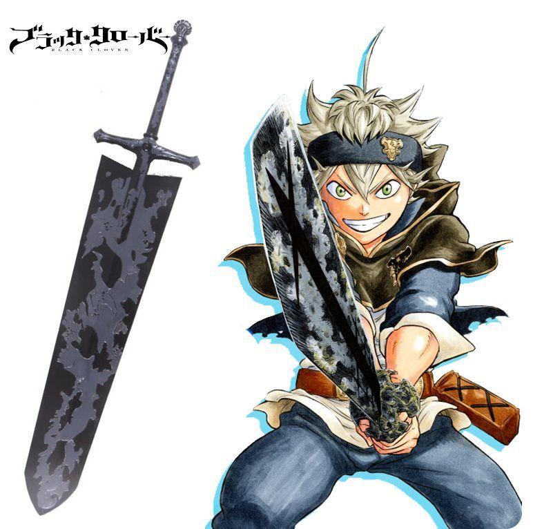 ブラッククローバーアスタと剣